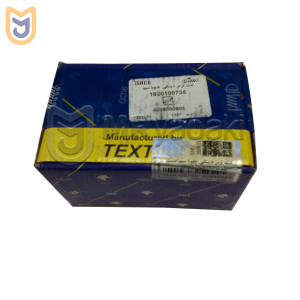 Textar-brakepad-pars2-300x300 خرید اینترنتی لوازم یدکی ماشین