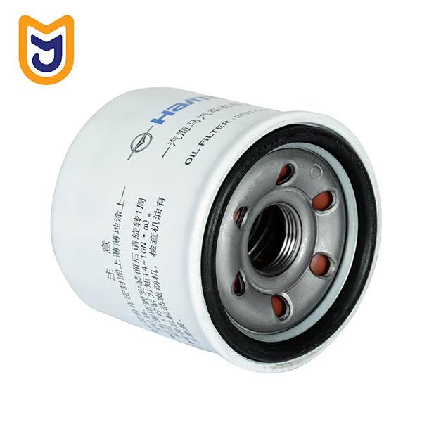 Haima Oil Filter