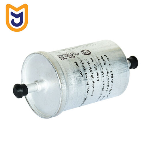 Serkan Fuel Filter for Samand,Denna,Soren