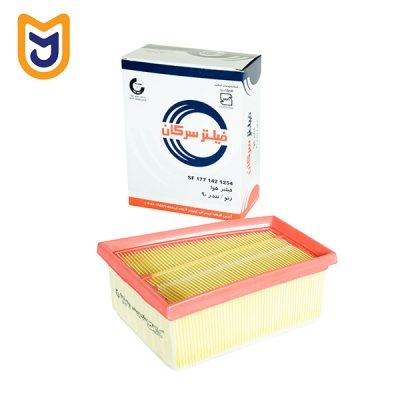 Serkan SF 1254 Air Filter