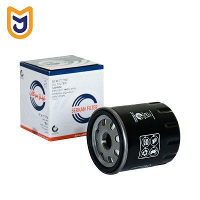 Serkan SF 7730 Oil Filter