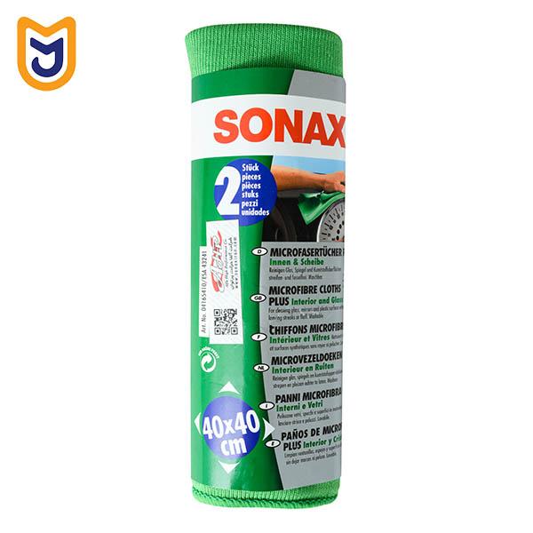 دستمال تمیز کننده داخل کابین خودرو مایکرو فایبر سوناکس SONAX (بسته دو عددی)