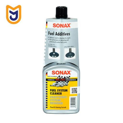 محلول تمیز کننده سیستم سوخت سوناکس SONAX