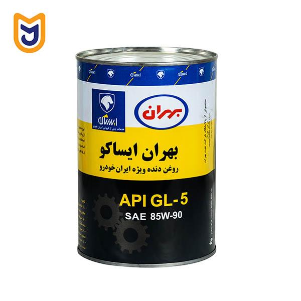 Behran Gearbox OIL 85w-90