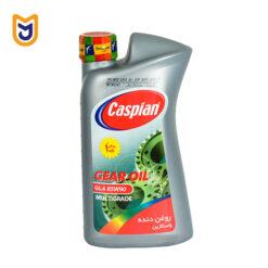 CASPIAN Gearbox OIL 85w-90