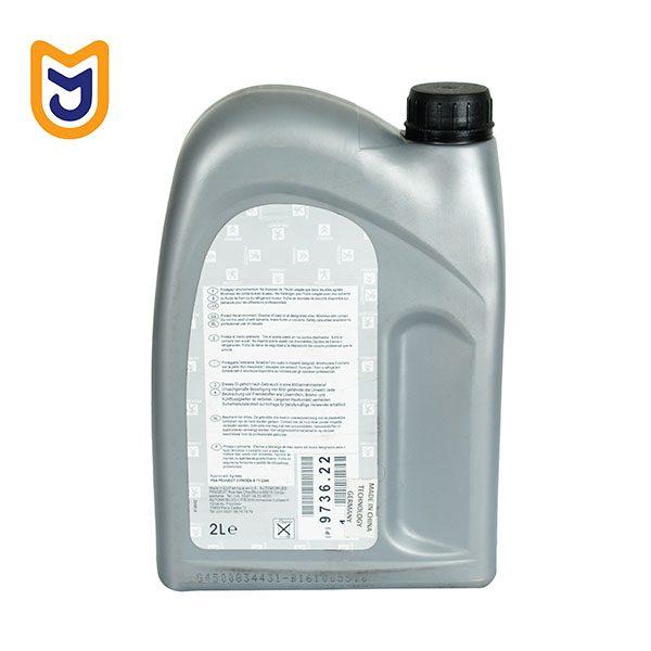 Esso 4HP20 Automatic Gear Box Oil 2 Liter