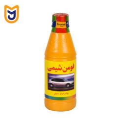 Foman yellow brake oil