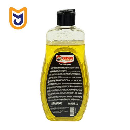 Getsun G-9051 Car Shampoo 500 ml