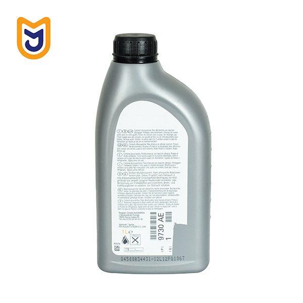 PRO Mobil 4HP20 Automatic Gear Box Oil 1 Liter