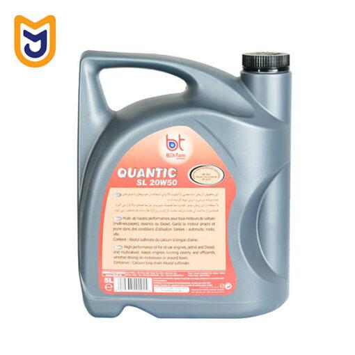 engine oil Behtam 5 Liters
