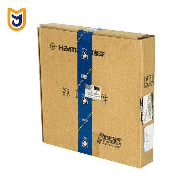 Isaco-Rear-Disc-brake-for-Haima s7