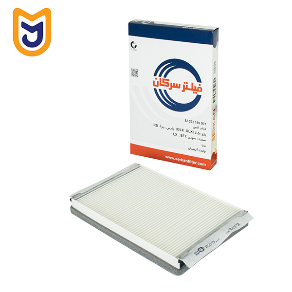 Sercan cabin air filter for Samand soren Denna