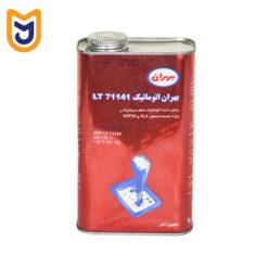 BEHRAN LT 71141-Gearbox-OIL