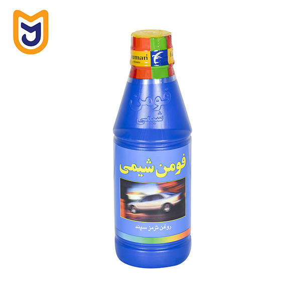 Foman ‌Blue brake oil