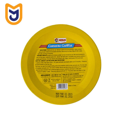 GETSUN E-2023 Car Wax