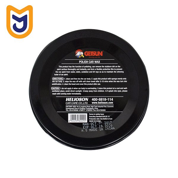 Getsun G-1201B Car Polish 230 g