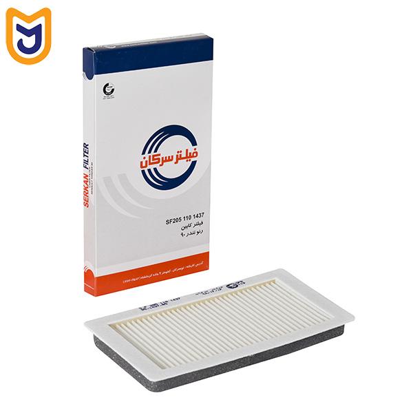 Sercan-Air-Filter-for-Renult-L90