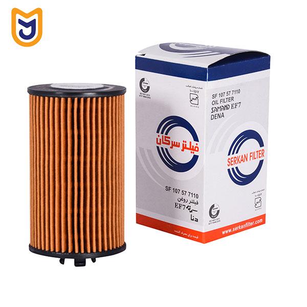 خرید اینترنتی فیلتر روغن موتور سرکان مناسب دنا , سورن و سمند LX