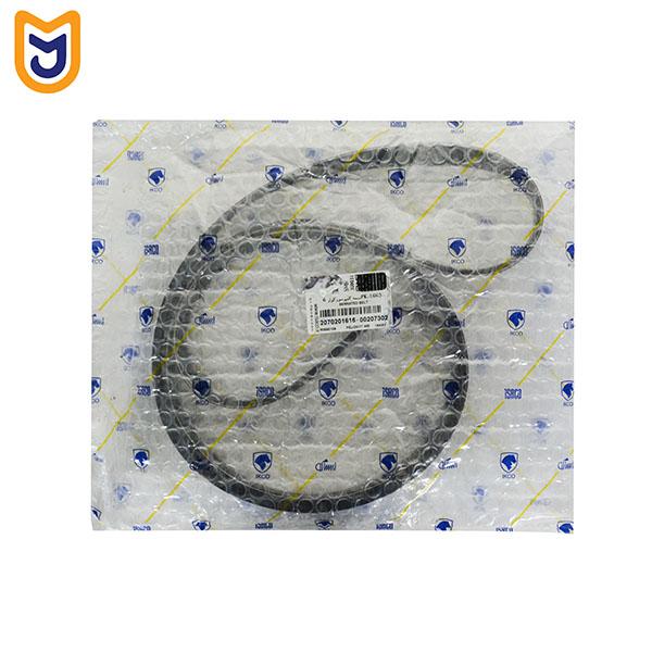 Isaco Alternator belt for 405,pars,samand,soren-1