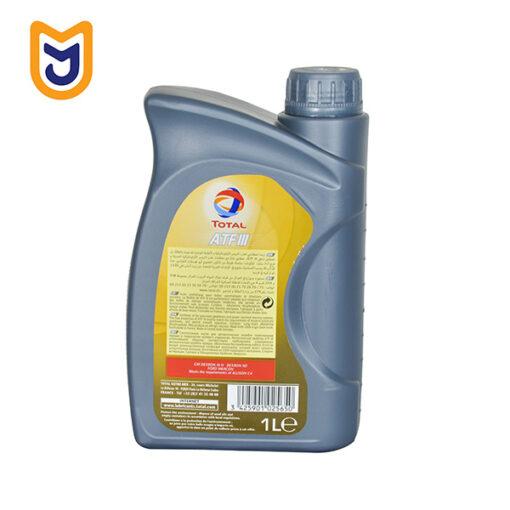 Total Fluide ATF III Car Gearbox Oil 1L