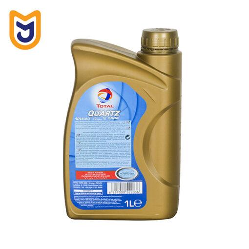 Total Quartz 7000 Car Engine Oil 1L