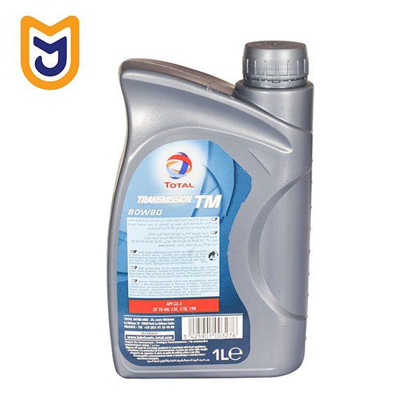 Total Transmission TM 80w-90 1L Car Gearbox Oil