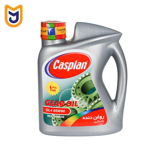 CASPIAN GearOIL 85w-90