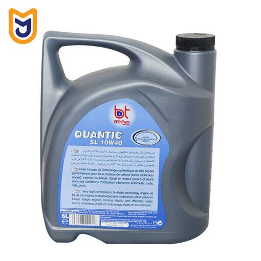 engine oil Behtam 10W40 Quantic 5 Liters