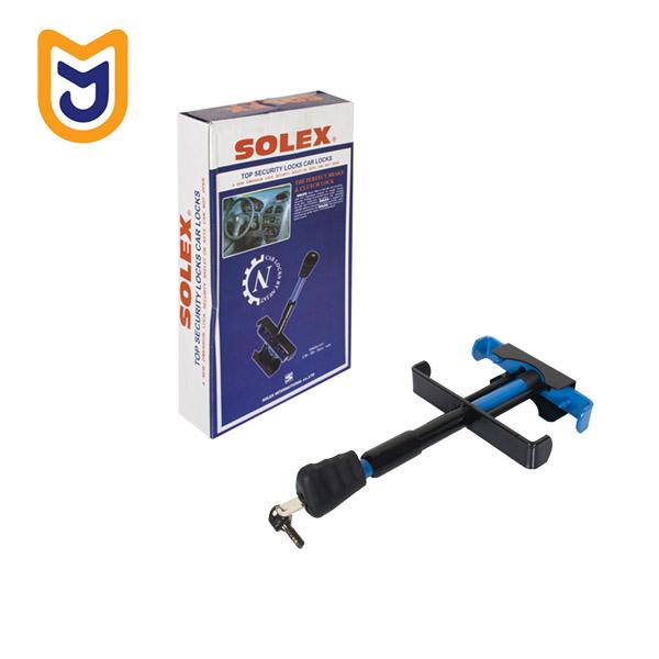 قفل پدال خودرو سولکس SOLEX مدل دسته دار