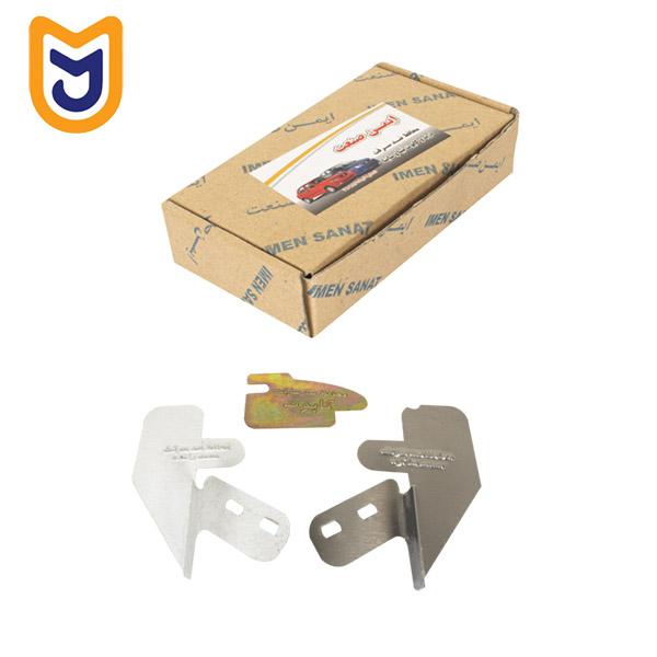 محافظ ضد سرقت قفل درب موتور و درب های جلو تیبا و ساینا